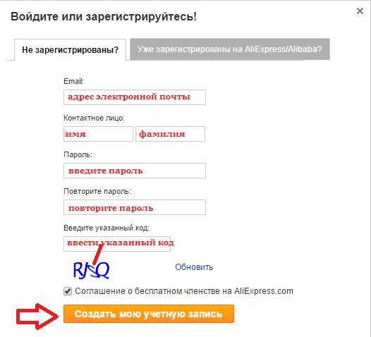Интернет-магазин m (Алиэкспресс пошаговая)