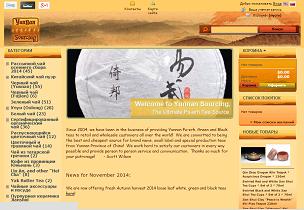 yunnansourcing